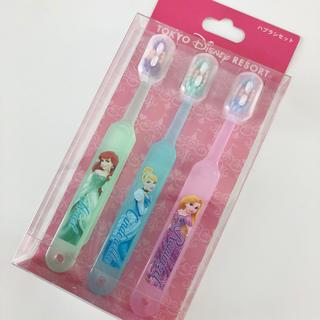 Disney - ディズニープリンセス 歯ブラシセット 未開封