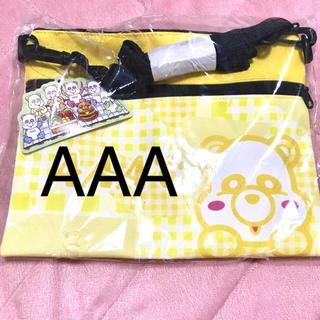 AAA - AAA え〜パンダ  サコッシュ 黄
