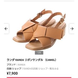 ランダ(RANDA)の新品 randa 大人かわいい 上品リボンサンダル(サンダル)
