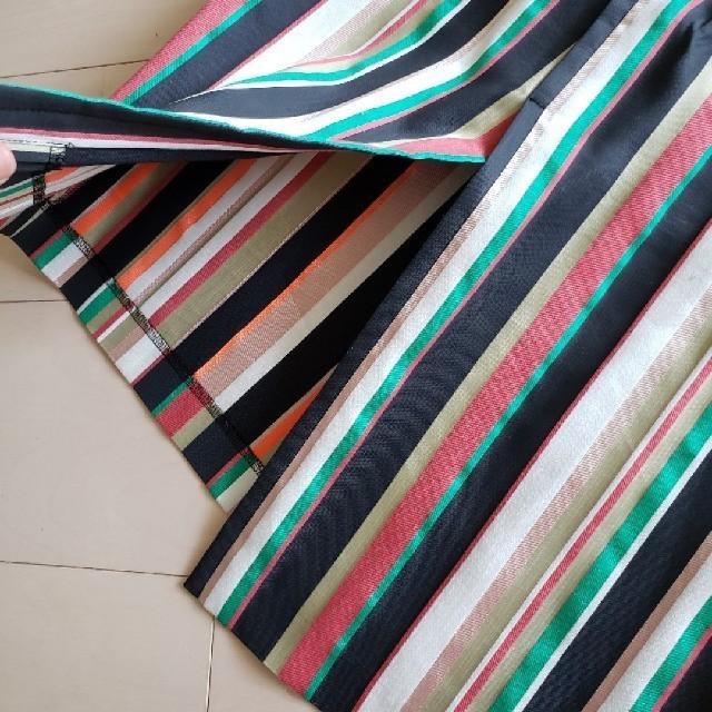Demi-Luxe BEAMS(デミルクスビームス)のふあふあ様専用マルチストライプスカート レディースのスカート(ひざ丈スカート)の商品写真
