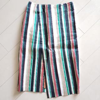 デミルクスビームス(Demi-Luxe BEAMS)のふあふあ様専用マルチストライプスカート(ひざ丈スカート)