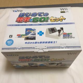 Wii - ◆希少・美品・限定特価◆はじめての電車でGOセット