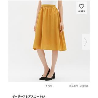 ジーユー(GU)のGU フレアスカート サイズXL イエロー(ロングスカート)