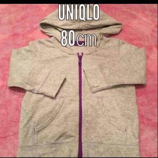 ユニクロ(UNIQLO)のUNIQLO トレーナー 80(トレーナー)