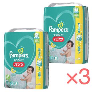 P&G - パンパース さらさらケア パンツ Mサイズ 456枚(76枚 ×6) 紙おむつ