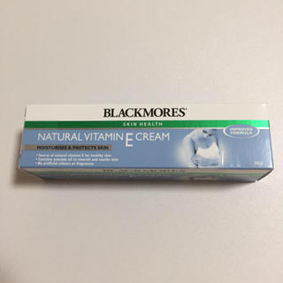 BLACKMORES ブラックモアーズ ビタミンEクリーム 50g