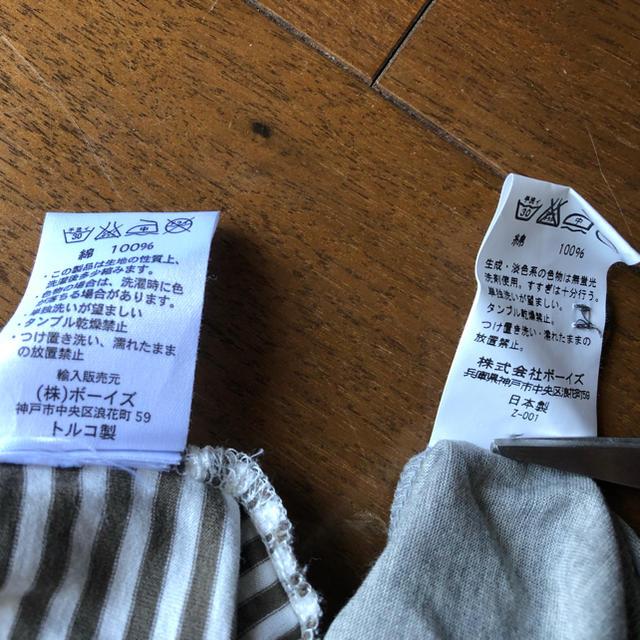 SUNSPEL(サンスペル)のサンスペル SUNSPEL Tシャツ&カーディガンセット メンズのトップス(Tシャツ/カットソー(半袖/袖なし))の商品写真