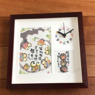 時計 置き時計 掛け時計 御木幽石 福来郎 開運招福 ふくろう  壁掛け時計