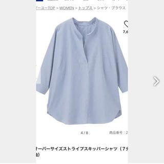 ジーユー(GU)の抜襟スキッパーストライプシャツ(シャツ/ブラウス(半袖/袖なし))