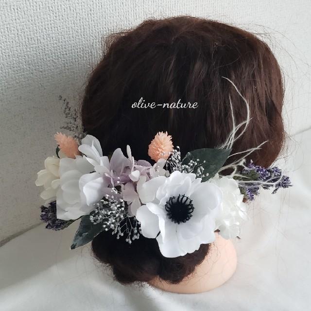 ヘッドドレス ~アネモネのパステルピンクstyle~ 髪飾り ドライフラワー ハンドメイドのウェディング(ヘッドドレス/ドレス)の商品写真
