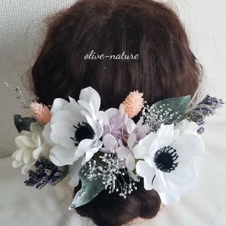 ヘッドドレス ~アネモネのパステルピンクstyle~ 髪飾り ドライフラワー