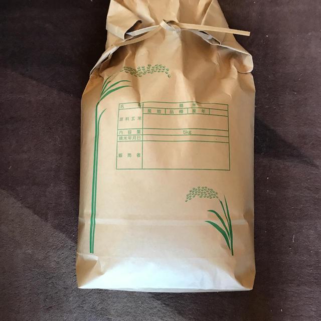 お米5kg 食品/飲料/酒の食品(米/穀物)の商品写真