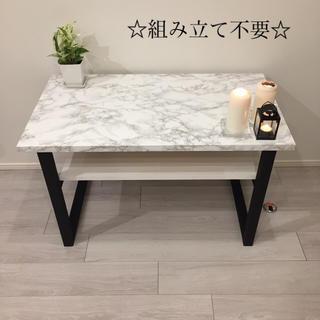 大理石調 棚付き テーブル ★ おしゃれ サイズオーダー ローテーブル 棚