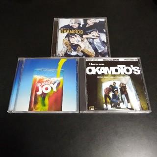 OKAMOTO'S 3枚セット