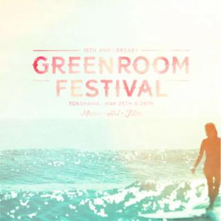 グリーンルーム 26日(日)チケット2枚
