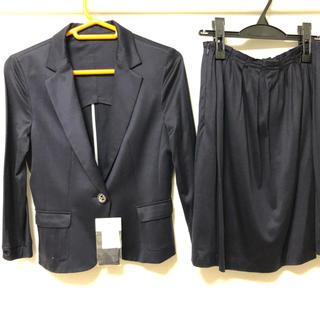 e641233a0cabb アールユー(RU)のru マルイ スーツ セットアップ S 7号 スカート ジャケット(スーツ