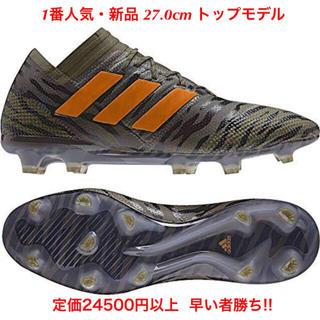 adidas - ネメシス アディダス NEMEZIZ FG AG 新品 サッカー フットサル