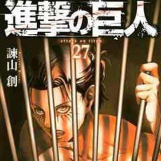 講談社 - 進撃の巨人コミックス27巻までセット!