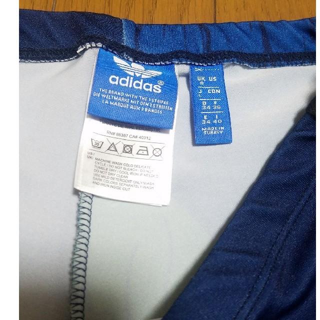 adidas(アディダス)のadidas originals フラワー柄レギンス レディースのレッグウェア(レギンス/スパッツ)の商品写真