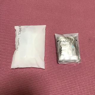 ファンケル(FANCL)のFANCL トラベル用洗顔料セット 泡だてネット付き(洗顔料)