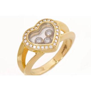 ショパール(Chopard)の格安 ショパール ハッピーダイヤリング(リング(指輪))