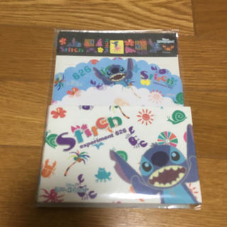 レターセット スティッチ 便箋 封筒 2種ずつ(カード/レター/ラッピング)