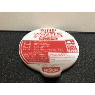 ニッシンショクヒン(日清食品)のカップヌードル コースター 有田焼(キャラクターグッズ)