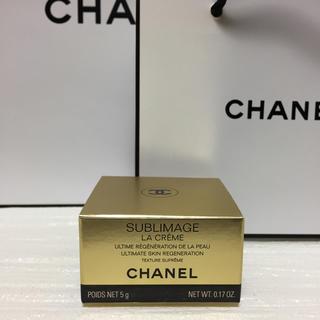 シャネル(CHANEL)のCHANELサブリマージュ ラクレームN サンプル(乳液 / ミルク)
