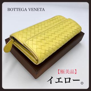 ボッテガヴェネタ(Bottega Veneta)の⭐️新タグ【極美品】ボッテガヴェネタ/長財布/フラップ式/イエロー/ユニセックス(財布)