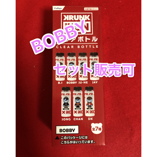 iKON - 即購入OK!KURANK×iKON クリアボトル BOBBY