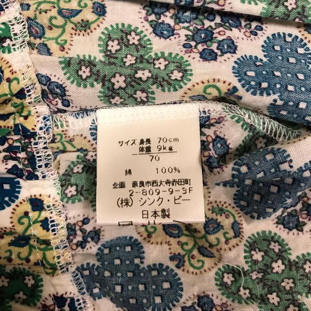 Think Bee!(シンクビー)のカバーオール キッズ/ベビー/マタニティのベビー服(~85cm)(カバーオール)の商品写真