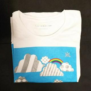 嵐 - 嵐 2010-11年君と僕の見ている風景 ツアーTシャツ
