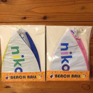 ニコアンド(niko and...)の新品未使用 ニコアンド ビーチボール(マリン/スイミング)