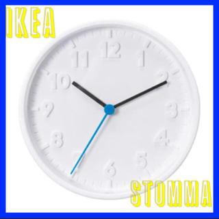 IKEA - IKEA  STOMMA  ウォールクロック 壁掛け時計