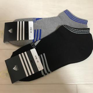 アディダス(adidas)のadidas ソックス2足セット(ソックス)
