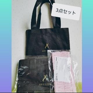 Amway - Amway ヘアバンド&袋×2個セット