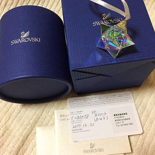 スワロフスキー(SWAROVSKI)の定価約2万円 未使用品 正規品 スワロフスキー 限定品 オーナメントチャーム(チャーム)