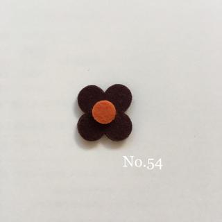 ハンドメイド ブートニエール  No.54(テーラードジャケット)