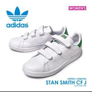adidas - スタンスミス ベルクロ