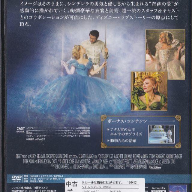 アナ 雪 2 dvd レンタル