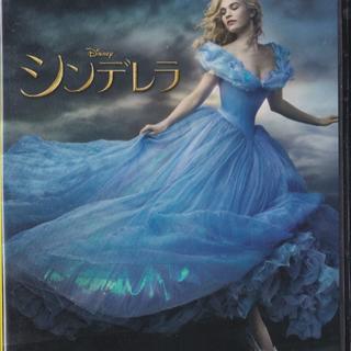 Disney - シンデレラ Disney DVD レンタル落ち リリー・ジェームズ ケイト・ブラ