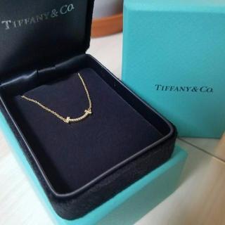 Tiffany & Co. - 美品☆Tiffany&Co. T スマイルペンダント ミニ