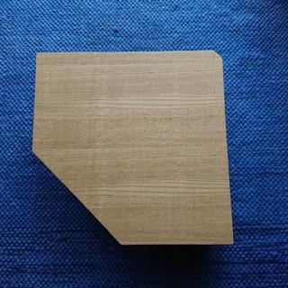 MUJI (無印良品) - 無印良品壁にかけられる家具 コーナー棚