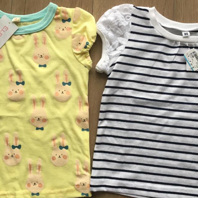 西松屋(ニシマツヤ)の新品 西松屋 女の子 セット キッズ/ベビー/マタニティのベビー服(~85cm)(Tシャツ)の商品写真