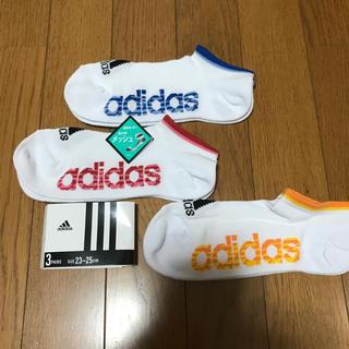 adidas - 6足で 2.250円❣️adidas☆メッシュ スニーカー靴下 23〜25 ①
