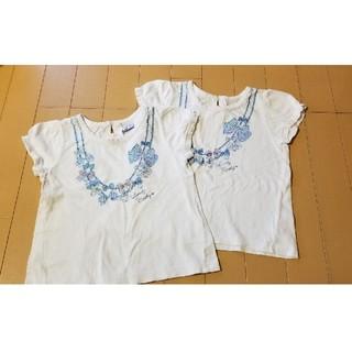 85220e18b2e04 マザウェイズ(motherways)の半袖 Tシャツ 2点セット(Tシャツ カットソー