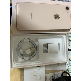 iPhone - Apple iPhone8 docomo 64GB
