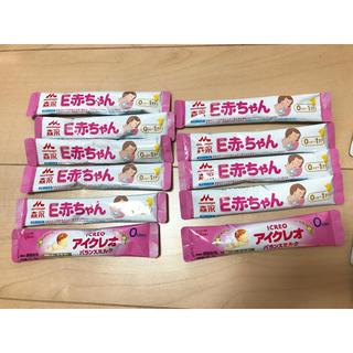 モリナガニュウギョウ(森永乳業)の粉ミルク まとめ売り 21本(その他)