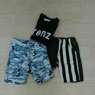 GAP Kids - 120 洋服セット