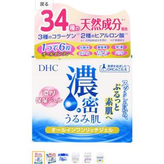 ディーエイチシー(DHC)のDHC(化粧水 / ローション)